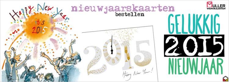 nieuwjaarskaarten 2015