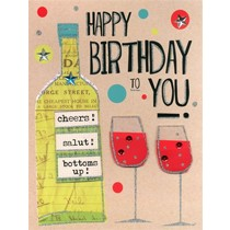 grote verjaardagskaart A4 - happy birthday to you - cheers salut bottoms up