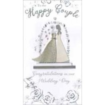 grote luxe trouwkaart - to the happy couple - 2 vrouwen
