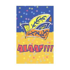 carnavalskaart - alaaf!!! - blauw en geel