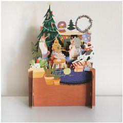 3d pop-up kerstkaart miniature greetings - katten bij kerstboom en cadeautjes