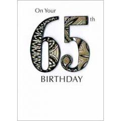 65 jaar - luxe verjaardagskaart - on your 65th birthday