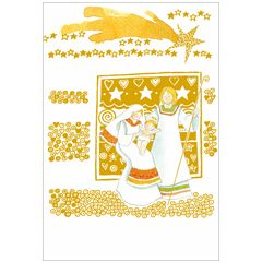 6 christelijke kerstkaarten busquets - 3 | muller wenskaarten