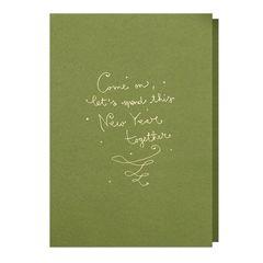 nieuwjaarskaart papette - come on, let's spend this new year together - groen