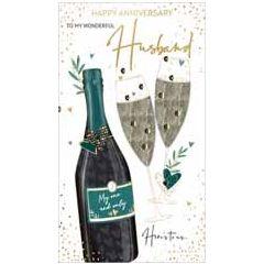 grote luxe ...jaar getrouwd wenskaart - happy anniversary to my wonderful husband - champagne