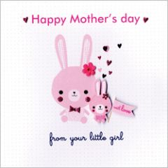 moederdagkaart - happy mother's day from your little girl