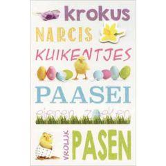 paaskaart - vrolijk pasen - krokus eieren zoeken