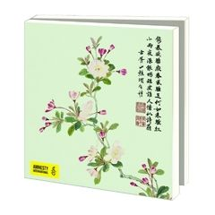 10 wenskaarten voor amnesty international - asian flowers